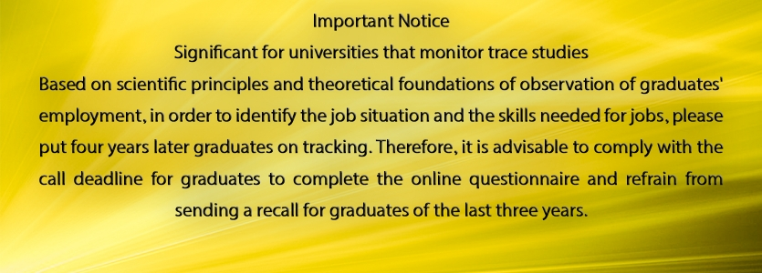 Important Notice - Significant for universities