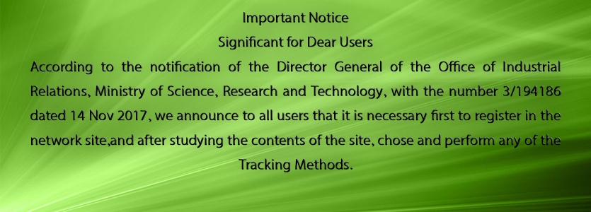 Important Notice - Significant for Dear Users