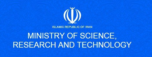 Ministry of Science, Research and Technology