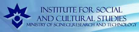 Institute for Social and Cultural Studies