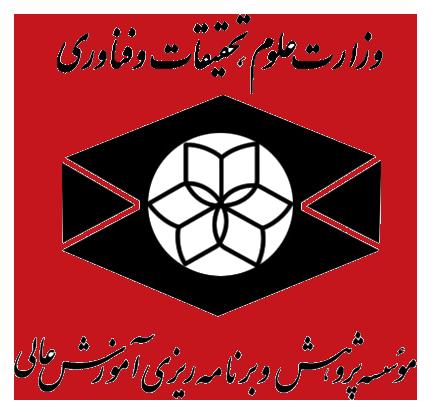 IRPHE Logo